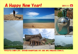 2011_newyearcard